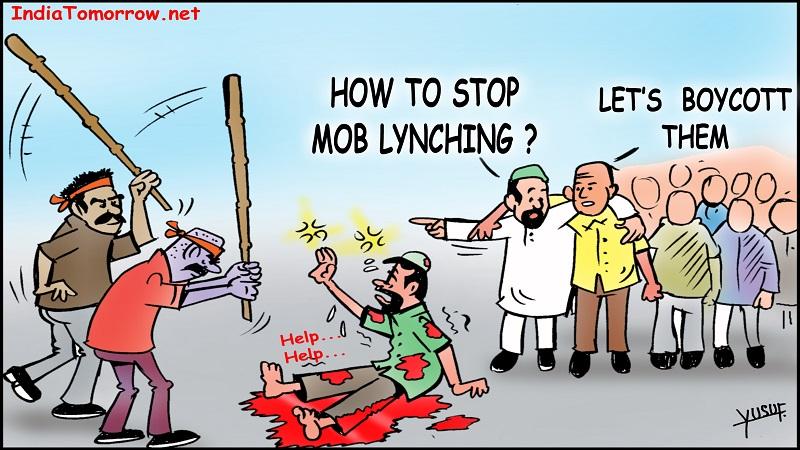 Lynch Mob Vs Civil Society