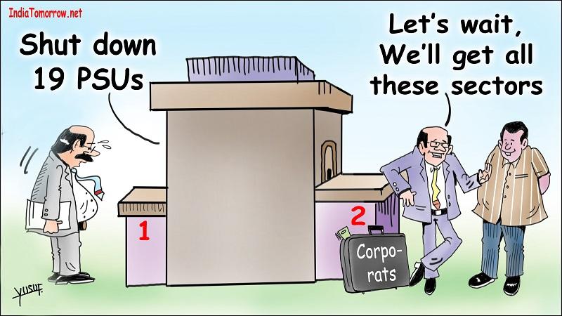 PSUs Vs Corporates