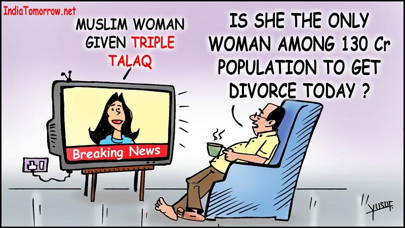 Triple Talaq & Media