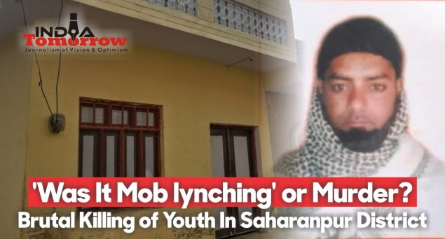 'Was It Mob lynching' or Murder? Police Arrest Two, Looking For 9 Others In Brutal Killing of Youth In Saharanpur District