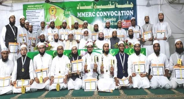 29 Madrasa Graduates Conferred English Diploma Certificate by Mumbai Institute