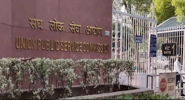 43 Muslims Selected in Civil Services Exams for 2019 Batch