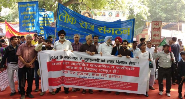 Welfare Party of India, Lok Raj Sangathan To Hold Demonstration Against 1984 Sikh Massacre On November 1