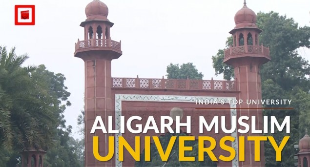 Faulty NIRF Data Brings Down AMU's Ranking, Varsity Urges Accreditation Board To Rectify The Blunder