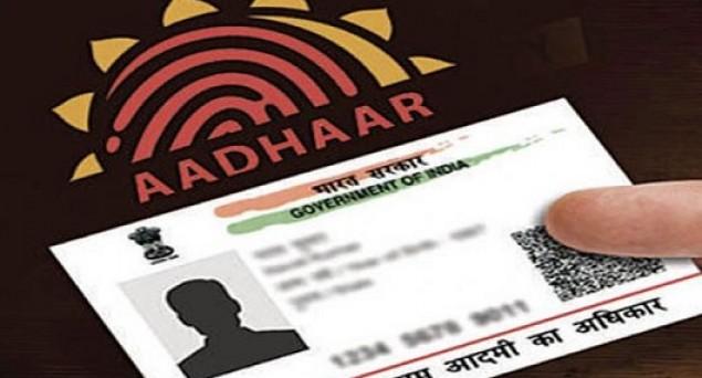 Aadhaar details leaked after TRAI chief throws breach challenge