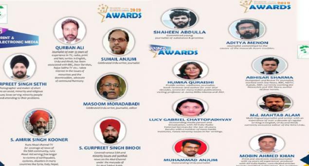 Abhisar Sharma and Former BBC Journalist Qurban Ali Among 14 Journalists To Win Delhi Minorities Commission Award