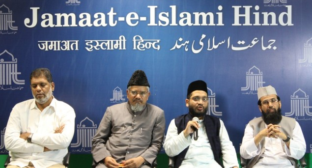 Jamaat-E-Islami Demands Release Of All Political Prisoners To Hold Free And Fair Elections In Jammu And Kashmir