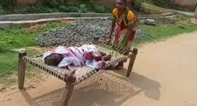 70-yr-Old Woman Drags 100-Year-Old Mother On Cot To Bank For Pension In Odisha