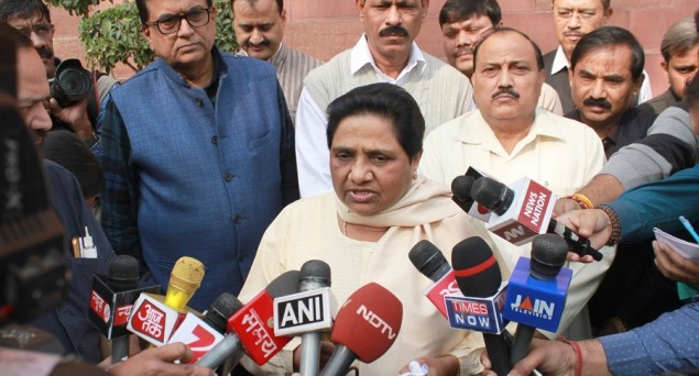 BSP cites Hapur seat results to raise questions over EVMs