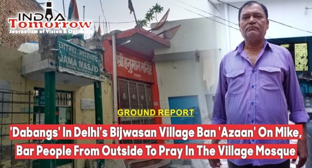 'Dabangs' In Delhi's Bijwasan Village Ban 'Azaan' On Mike, Bar People From Outside To Pray In The Village Mosque