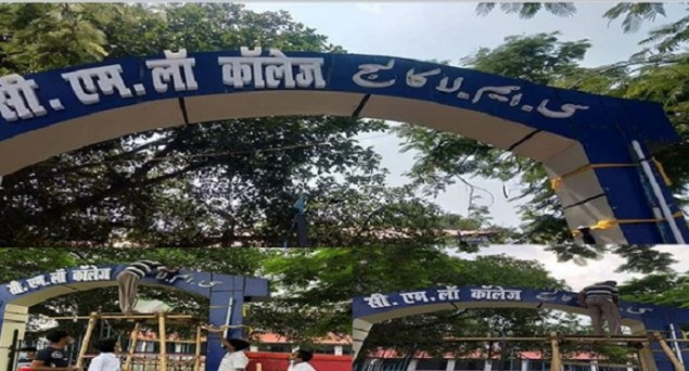After Outrage, Bihar Law College Restores Its Name in Urdu on Entrance