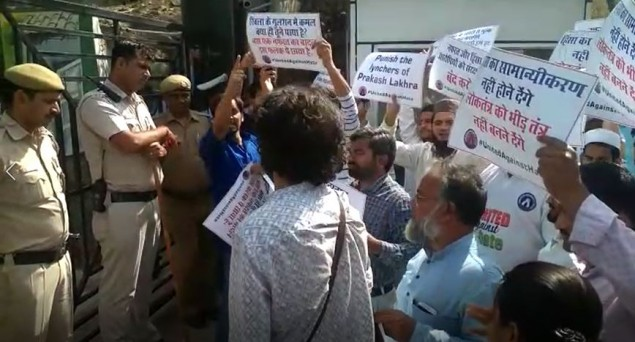 Cow Vigilantism: Protest at Jharkhand Bhawan in Delhi over Lynching of Tribal Man