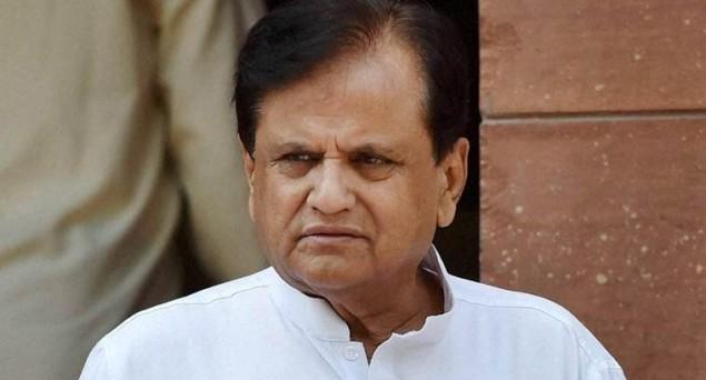 Rajasthan Governor Setting 'Dangerous Precedent': Ahmed Patel