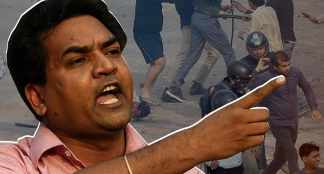 Northeast Delhi Riots: Minorities Commission Report Holds Kapil Mishra's Provocative Speech Responsible For Anti-Muslim Violence, Seeks Probe Into Complicity Of Police Into The Riots