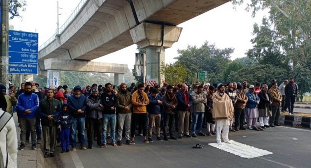 Hundreds of Jamia Students, Residents Offer Funeral Prayer in Absentia for Those Killed in CAA Protests