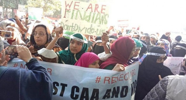 Hundreds of Women Protest against CAA-NRC near Parliament House in Delhi