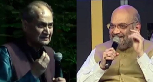 Industrialist Rahul Bajaj's Outbursts Will Erode Modi Government's Credibility And Influence Among Masses