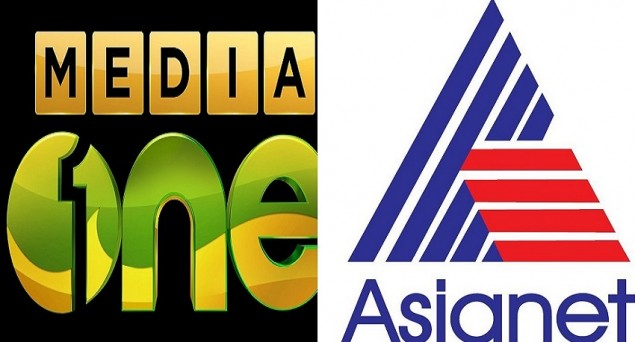 Govt. Lifts Ban on Malayalam TV Channels After Facing Strong Criticism