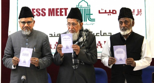 Jamaat-e-Islami Hind Releases 'People's Manifesto': Inclusive Education, Employment, Reforms in Focus