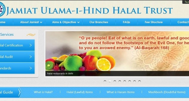 No Cow Urine Product Given Halal Certificate: Jamiat Ulama Issues Clarification about Ramdev's Patanjali