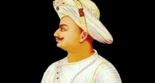 Karnataka 'Drops' Class 7 Chapter On Tipu Sultan