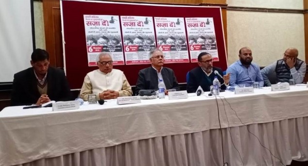 On 27th Babri Demolition Anniversary, Civil Groups To Hold Demonstration, Public Meeting in Delhi Tomorrow