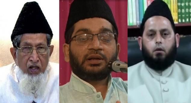 Offer Namaz at Home in View of Coronavirus Pandemic: Shariah Council of Jamaat, Renowned Clerics Ask Muslims