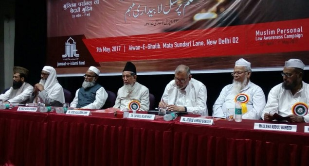 No govt. or court has right to effect changes in Shariat: Top Muslim clerics
