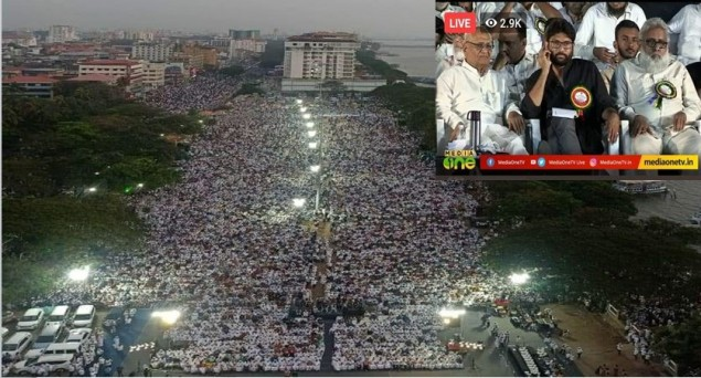 Over 5 Lakh Attend A Massive Rally Against CAA In Kochi