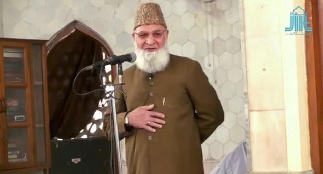 Eminent Islamic Scholar and Jamaat-e-Islami Hind leader Maulana Rafique Ahmed Qasmi Passes Away
