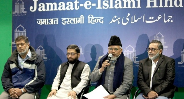 Supreme Court's Refusal to Stay CAA Disappointing: Jamaat-e-Islami Hind