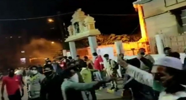 Muslim Intellectuals From Maharashtra Condemn Violence In Bengaluru, Applaud Muslims Who Prevented Desecration of Temple
