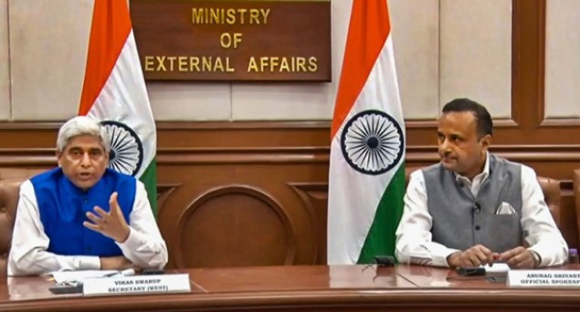 OIC Has No Locus Standi on Jammu and Kashmir:  Ministry of External Affairs