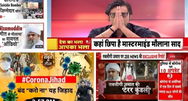 The Perils and Possibilities Of A Muslim-Centric News Channel In India
