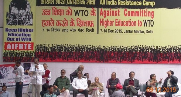 Protest against WTO interference in higher education