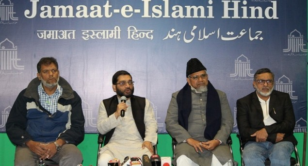 Dismiss UP CM for Unleashing Reign of Fear Through Police Terror and Barbarism: Jamaat-e-Islami Hind