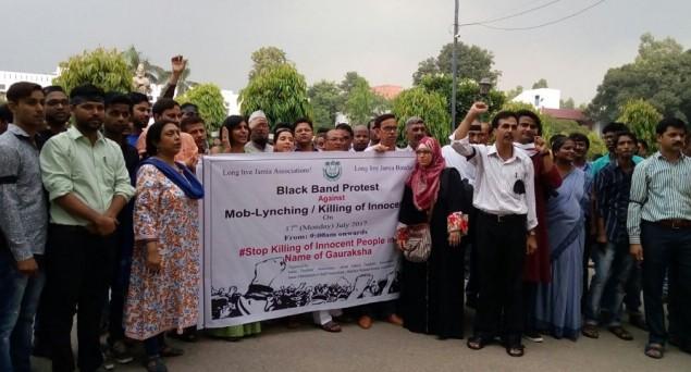 Jamia Millia Teachers Protest Against Mob Lynching