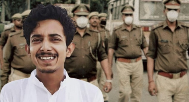 Aligarh Anti-CAA Protest: AMU Student Sharjeel Usmani Arrested From His Native Place In Azamgarh