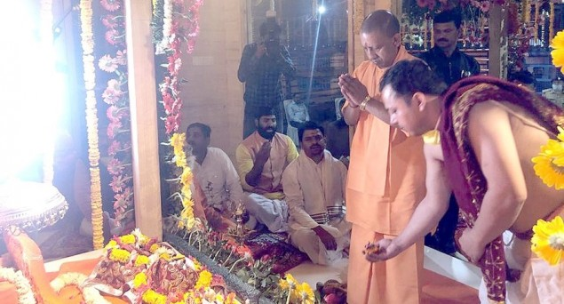 UP CM Leads Ram Temple Rituals at Ayodhya Day after PM Announced Nationwide Lockdown, Home Ministry Banned Religious Congregations