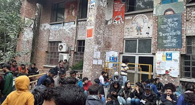 Jamaat for Judicial Probe in JNU Violence, WPI Demands Amit Shah's Resignation