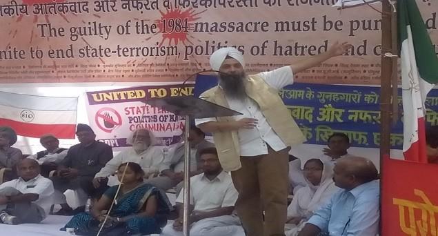 Massive rally in Delhi condemns �state terrorism� of 1984